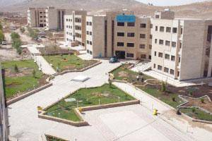 دانشگاه آزاد اسلامی موجب خودباوری جوانان كشورمان شد