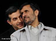 محمود احمدینژاد در یک کنفرانس خبری فشارهائی را که به دولت وی وارد شده است دارای انگیزههای سیاسی دانست. وی گفت که کابینه خط قرمز او است و اگر اعضای آن مورد اتهام قرار گیرند، از آنها دفاع خواهد کرد.