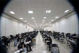 رییس سازمان سنجش آموزش کشور نیمه مرداد را زمان اعلام نتایج اولیه آزمون سراسری90برای انتخاب رشته اعلام کرد. آزمون گروه آزمایشی هنرعصر امروز