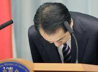 ژاپن از انرژی اتمی