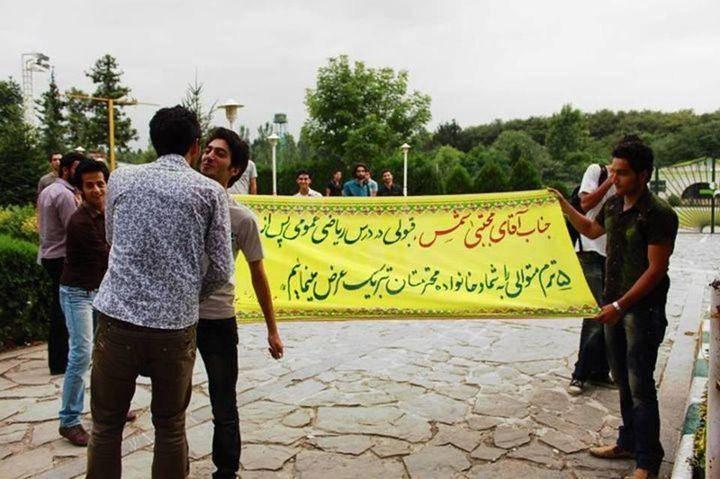 عكس/بازهم موفقیت پرشكوه یك جوان ایرانی!