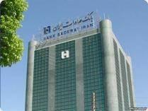 «هفت بانک دیگر در اختلاس بانک صادرات دست دارند»