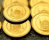 سکه طرح جدید 609 هزار تومان شد