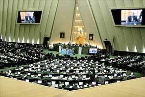 کلیات اصلاح آیین نامه داخلی مجلس با 151 رای موافق تصویب شد