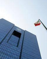 نرخ سود سپردههای بانکی 2.5 درصد افزایش یافت