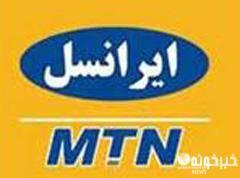 18:37 - اختلال شبکه ایرانسل در مرکز تهران