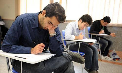 اعلام زمان و مهلت ثبت نام آزمون کارشناسی ناپیوسته دانشگاه آزاد اسلامي