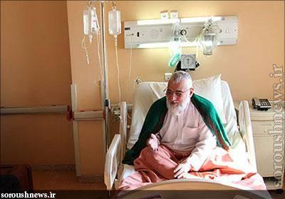 آیت الله شاهرودی در بیمارستان بستری شد/عکس