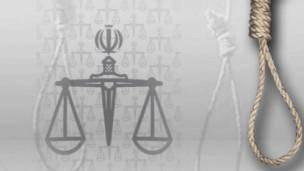 دادگاه 'قدیمیترین زندانی زن ایران'