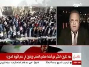 یک نماینده پارلمان از رژیم سوریه اعلام جدایی کرد