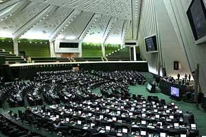 مجلس با فوریت لایحه ایجاد مناطق آزاد تجاری – صنعتی خلیج فارس مخالفت کرد
