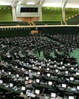 نامه کمیسیون اصل 90 به وزارت اطلاعات و سازمان بازرسی درباره وضعیت ارز