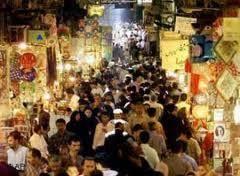 19:29 - بازار تهران چهارشنبه تعطیل است