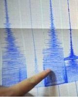وقوع زلزله در مرز تهران و سمنان