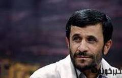 21:20 - احمدی نژاد برای پاسخ به نمایندگان راهی بهارستان می شود
