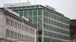 سوئیس داراییهای هشت شرکت و سه شهروند ایرانی را مسدود کرد