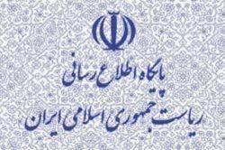 پیام تبریك دكتر احمدی نژاد به رییس جمهوری آفریقای جنوبی