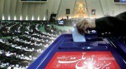 بررسی آرایش انتخاباتی جبهه های فعال در مرحله دوم انتخابات مجلس شورای اسلامی