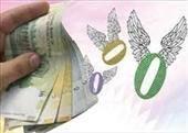 آخرین وضعیت حذف صفر از پول ملی