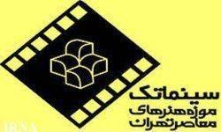 فیلم های مستند 'نقشبندان' و 'كوچه آلبالو' روی پرده سینما تك می رود