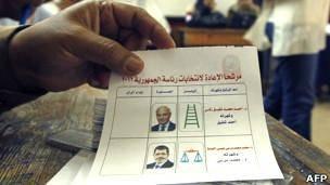 اعلام برنده انتخابات ریاست جمهوری مصر به تعویق افتاد