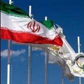 پرچم جمهوری اسلامی ایران در دهکده بازیها به اهتزاز درآمد