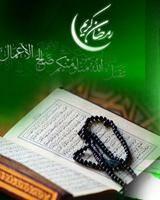 شرح دعای روزهای ماه مبارک رمضان (روز پنجم)