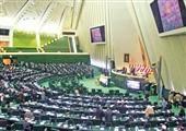 تصمیم مجلس درباره عضویت در انجمن بینالمللی پارکهای علمی