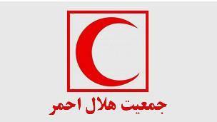 هلال احمر لیبی ربوده شدن اعضای هیات هلال احمر ایران را محکوم کرد
