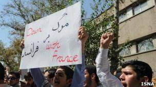 تظاهرات مقابل سفارت فرانسه در تهران در اعتراض به انتشار کاریکاتور پیامبر اسلام