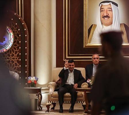 عکس/ ژست معروف احمدی نژاد در کویت