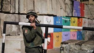 دعوت مخالفان از مردم مصر برای رای 'نه' به قانون اساسی پیشنهادی