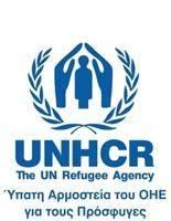 آمار رو به افزایش درخواست پناهندگی ایرانیان از سازمان ملل