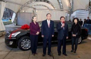هدیه هیوندای ضدگلوله به دبیر کل سازمان ملل (+عکس) (۴ نظر)