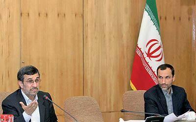 احمدینژاد برای شب عید اعلام کردکمک یارانهای به هفت دهک