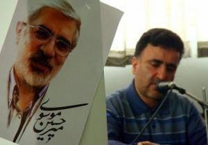 تاجزاده: حادثه مجلس نماد سرشکستگی اخلاقی و سیاسی جناح حاکم بود