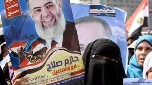 اخوان المسلمین مصر به ایجاد سرویس مخفی و میلیشیا متهم شد