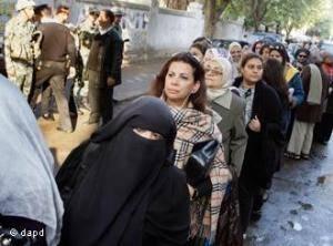 انتخابات پارلمانی مصر به تعلیق درآمد