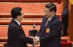 «شی جین پینگ» رسماً به ریاست جمهوری چین رسید