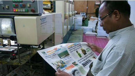 پس از نیم قرن به روزنامههای خصوصی در برمه اجازه انتشار داده شد