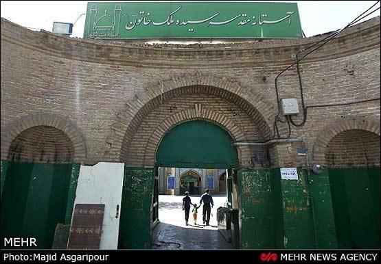 شیرین؛ اولين زن حاکم اسلامي در جنوب تهران