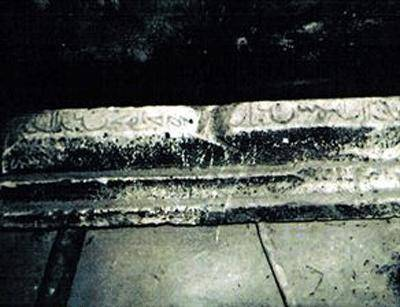 سنگ قبر ملا نصرالدین کشف شد(+عکس)