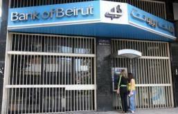 مسدودکردن حساب بانکی ایرانی ها، این بار در لبنان