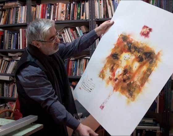 نمایشگاه آثار میرحسین موسوی، آکادمی هنر برلین، خرداد ماه ۱۳۹۲