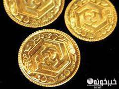 20:33 - بیشترین کاهش قیمت سکه در بازار امروز
