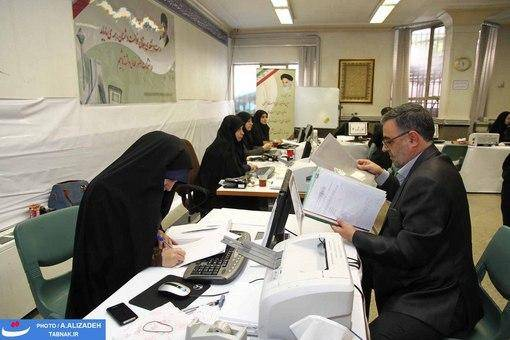 تصاویر:هفتمین روز ثبت نام شورای شهر