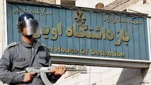 محمد داوری و مهدی خدایی و جعفر گنجی به زندان اوین بازگشتند