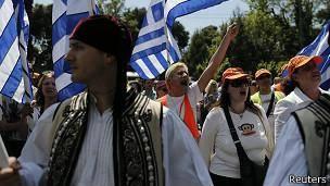 اعتصاب عمومی در یونان در روز جهانی کارگر