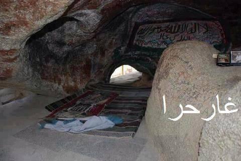 نمایی متفاوت از درون غار حرا/عکس