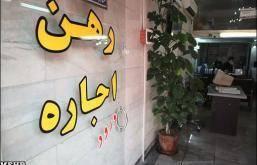 تاثیر 40 درصدی انتخابات ریاست جمهوری بر هزینه اجاره مسکن در تهران